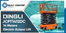 Brand New 14 Meter Scissor Lift