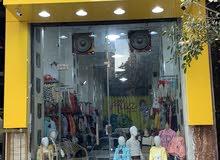 محل ملابس أطفال بناتي واولادي Alia fashion