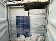 ألواح شمسية صناعة ألمانية