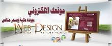 تصميم مواقع و تطبيقات