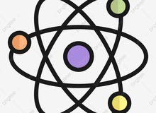 ادرس الفيزياء لجميع المراحل