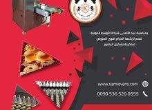 شركة الشرق الأوسط الدولية sami kammaz ovens