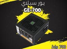 Gamemax 700 watt new power supply (700واط جديد بور سبلاي)