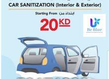 شركة بى بلو لخدمات التعقيم و التنظيف (منازل-فلل-مجمعات-مدارس-سيارات-شاليهات)