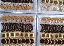 حلوى شعبية مغربية بأنسب الأثمان وصالحة لكل المناسبات