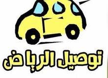 توصيل شهري للدوامات الموظفات داخل الرياض