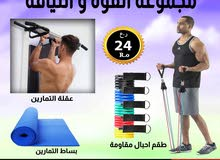 ROYAL SPORTS : Special Offer - Fitness and Power