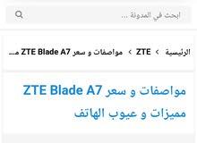 مطلوب شاشه ZTE blate A72019