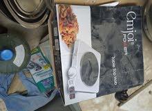 مجموعة أدوات مطبخ