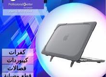 اكسسوار ماك  Macbook Cover