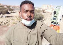 مهندس مساحة سوداني