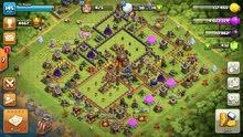 clash of clans +Clash Royale