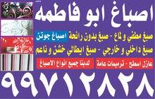 اصباغ وديكورات ابو فاطمه 9971282i