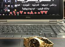 وكيل شراء ساعات رولكس المستعمله بمصر