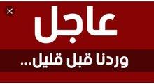 مطلوب مصري 25دينار