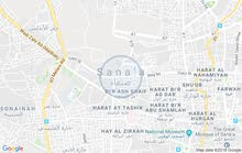 مطلوب شقه قريب من جامعة صنعاء القديمه لاحدود 40 او 50 الف
