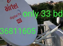 airtel new dish with  fixing