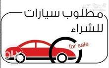مطلوب سيارة اتوماتيك بسعر لا يزيد عن  2200 ) دينار كاش