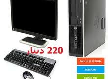 كمبيوتر hp كور آي5 فخم جدا وقوي سعر مميز