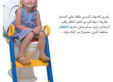 كرسي تعليم الأطفال للحمام .