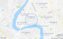 دار للبيع في اﻻعظميه الشارع المقابل لقاسم ابو الكص