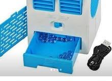 التكييف الميني   مبرد الهواء المصغر ( Mini air-conditioning )