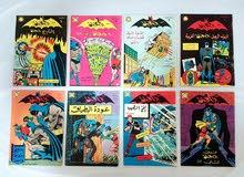 مجموعه كامله من مجلات باتمان الوطواط الاصليه اصدار عام 1965-1969