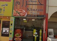 مطعم للبيع بالإمارات