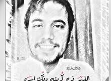 سلام عليكم ورحمة الله وبركاته اناساق خاص وبحث عن عمل ساق خاص