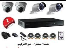4 كاميرات مراقبه شامله كل شيء بسعر مميز جدا