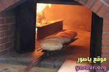 مطلوب خباز عربي