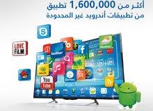32 inch screen for sale in Khartoum