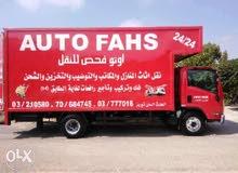 Auto Fahs Movers
