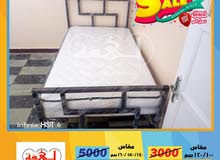 ارخص سعر سرير في مصر