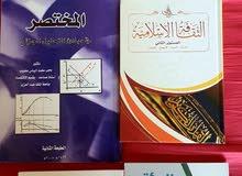 كتب جامعة الملك عبدالعزيز السنة التحضيرية