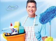 خدمات تنظيف عام ومكافحه حشرات