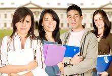 مطلوب مكتب للايجار يصلح لمركز دورات تدريبية