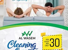 Al Wasem Cleaning Services Just 25 Dhs Per Hour