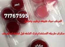 للتواصل 71767595