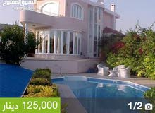 Best property you can find! villa house for sale in Tabarboor neighborhood