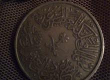للبيع 4 قروش 1376ه الملك سعود بن عبد العزيز (رحمة الله) عدد 1
