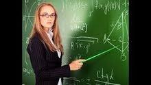تدريس مواد الصف الابتدائي .