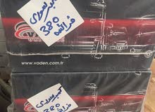 مجموعة قطع غيار شاحنات ايسوزو 4 طن+8+10 وا ايفيكو 120+380+180 يوروكارقو