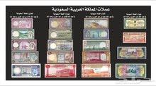 لوحات عملات المملكة العربيه السعودية
