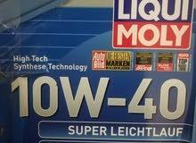 زيت لكي مولى تخليقي 10-40, liquimollelly oil 10-40