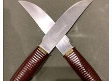 سكين اوكباني الماني