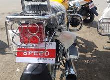 دباب speed 125 جديد