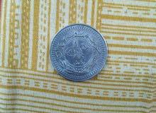 عملة الدولة العثمانية للبيع عام 1327 هجري كم تقدر