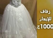 زفافات للإيجار