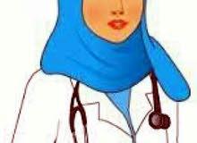 مطلوب طبيبه عامه مقيمه نساء وولاده